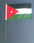 Jordan Country Hand Flag - Medium (stitched).